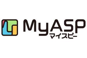 マイスピー5周年 夏のくじキャンペーン