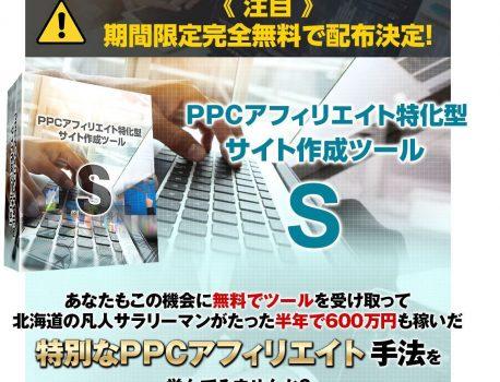 [11/10 終了]  伊藤式AACベーシックメンバー募集