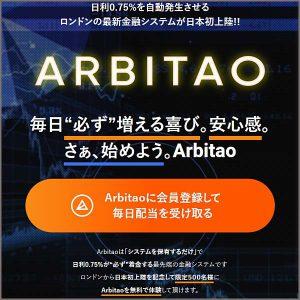 [12/15 終了] 日利配当型商品・日本限定キャンペーン