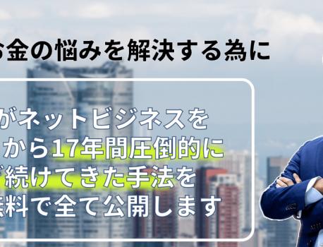 [5/10 終了] コンテンツビジネスプロジェクト