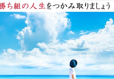 [7/24 終了 ]ヘルスコンサルタントアカデミー最先端バイオハック&東洋医学の融合 オプトイン